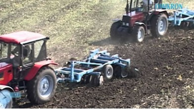 Omikron EuroDisc heavy disc harrow